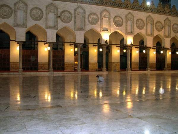 Al-Azaha.jpg