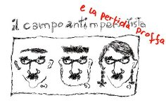1campo_antimperialista.jpg