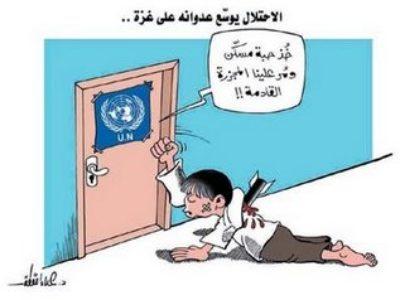 gaza_massacre_june07