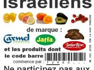 BDS boycott produits israel