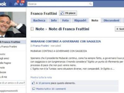 La politica estera italiana