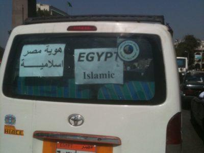Tahrir: il giorno dei Salafiti