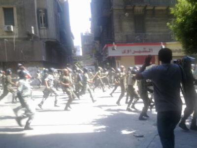 Tahrir sgombrata